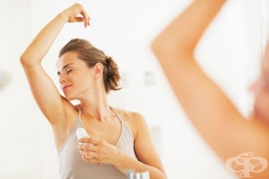 Отстранете телесната миризма с 4 антибактериални масла - изображение