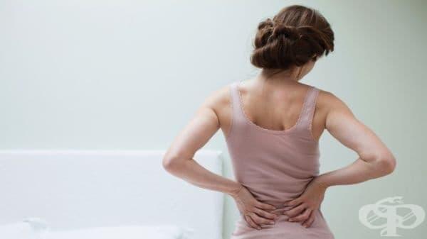 Облекчете болките в гърба и кръста с 4 природни средства - изображение