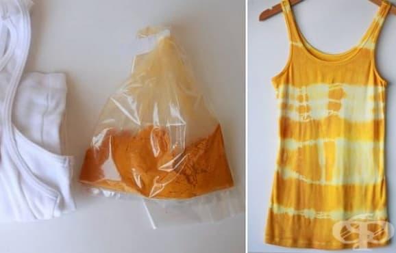 Боядисайте текстил с куркума - изображение