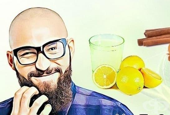 Използвайте канела и лимон за сгъстяване на брадата - изображение
