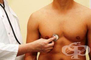 Бъдете искрен с лекаря, за да подпомогнете лечението си - изображение