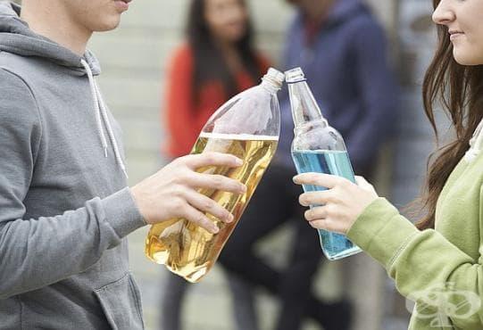 Бъдете пример за децата си и говорете с тях за зависимостта към алкохола - изображение