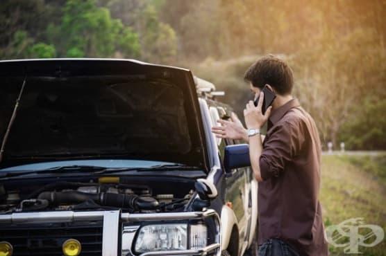 Извадете пострадалия от колата със специална хватка - изображение