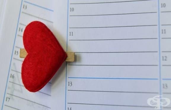 5 съвета за подобряване на ежедневната памет - изображение