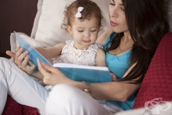 Стимулирайте езиковото развитие на детето по 6 начина - изображение