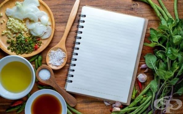 Водете си хранителен дневник, за да избегнете преяждането - изображение