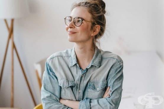 Стимулирайте хормона на щастието с 5 натурални добавки - изображение