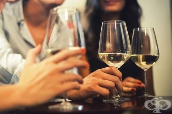 5 начина да пиете модерирано, когато излизате - изображение