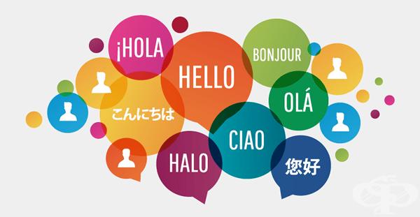 Как по-ефективно и лесно да учим нов език без помощта на мобилни приложения - изображение