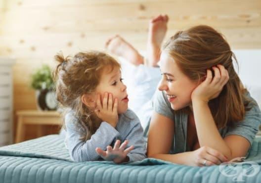Избягвайте 12 фрази, които могат да навредят на вашето дете - изображение