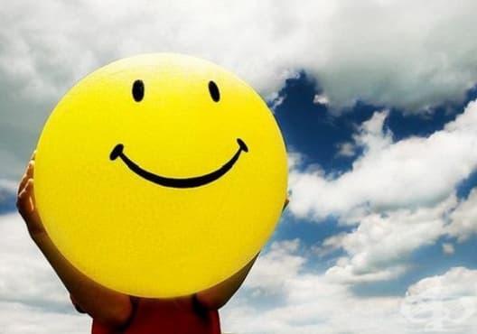 Изградете 8 лесни навика, за да бъдете щастливи - изображение