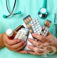 Използвайте лекарствата само по лекарско предписание - изображение