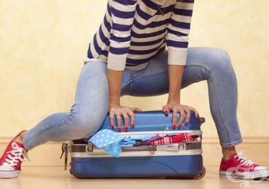 Използвайте 10 практични начина за опаковане на багажа - изображение
