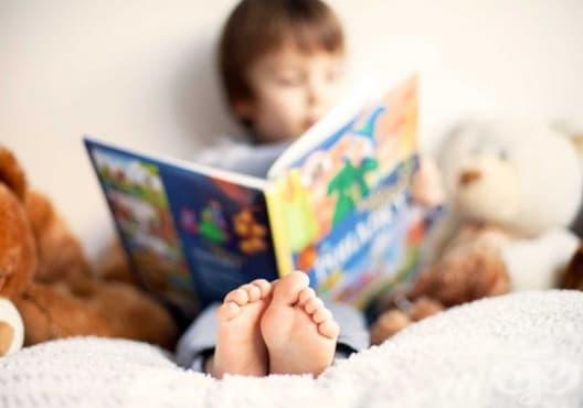 Използвайте 12 трика, които могат да накарат детето да изпита интерес към ученето - изображение