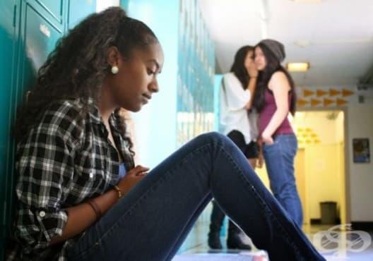 Използвайте 7 незаменими метода за общуване с агресивни хора - изображение