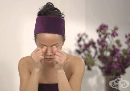 Използвайте стара японска техника, която кара очите да изглеждат по-млади - отнема само минута - изображение