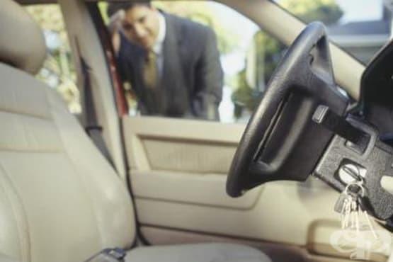 Използвайте тези 10 метода за отключване на автомобил, ако сте забравили ключовете вътре - изображение
