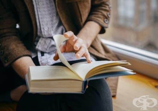 Използвайте тези 7 метода, ако искате да се научите да четете по-бързо - изображение