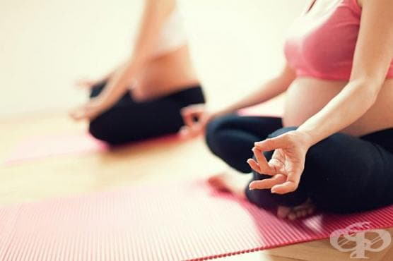 Йогата по време на бременност помага срещу следродилна депресия - изображение
