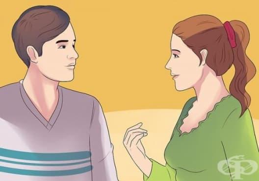 Как да очароваме един мъж? - изображение