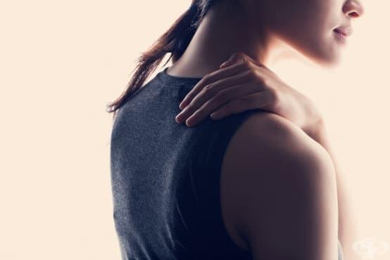 Как да освободите мускулното напрежение само с един дъх - изображение