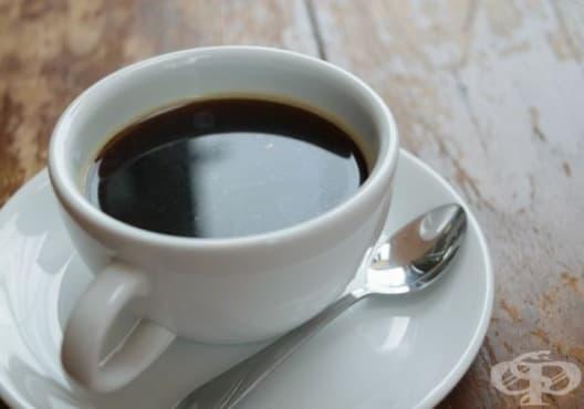 Как да откажем кафето в рамките на месец? - изображение