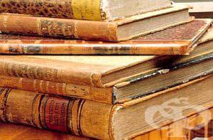 Как да почистим замърсяванията по книгите у дома? - изображение