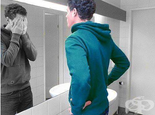 Как да подобрим самочувствието си - 6 съвета за несигурни хора - изображение