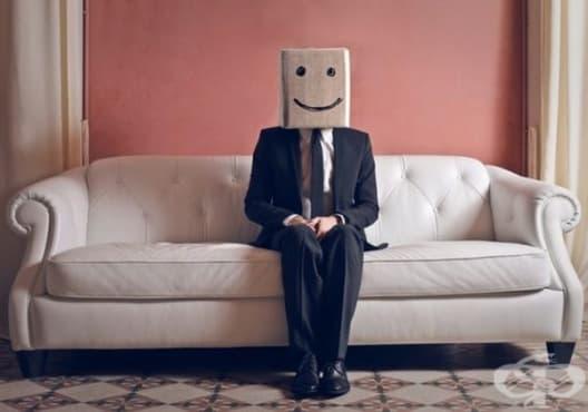 Как да помогнете на човек, който страда от усмихната депресия - изображение
