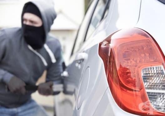 Как да предпазите автомобила от кражба - изображение