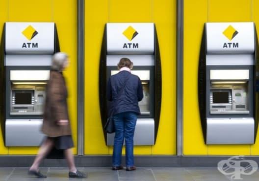 Как да разберете дали банкоматът е хакнат от измамници? - изображение