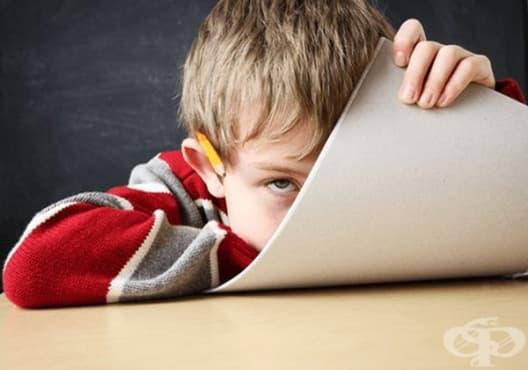 Как да разберете дали детето страда от аутизъм, дислексия, дисграфия или хиперактивност - изображение