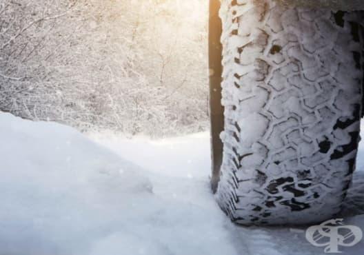 Как да се грижим за автомобила през зимата? - изображение
