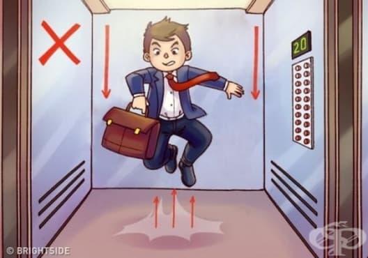 Как да се измъкнем живи от падащ асансьор? - изображение