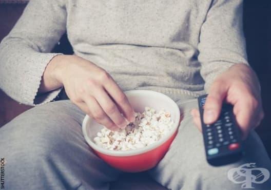 Как да се отървем от 10 вредни навика, които отнемат енергията ни? - изображение