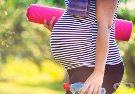 Как да се радвате на щастлива и здравословна бременност - изображение