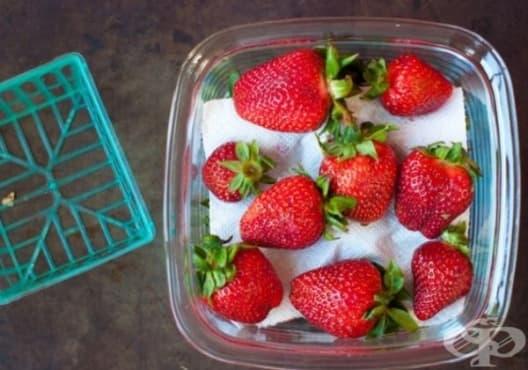 Как да запазим ягодите свежи за по-дълго време? - изображение