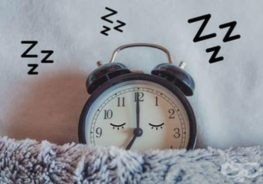Какво става с тялото, ако спите по 8 часа дневно - изображение