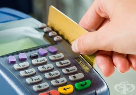 Какво трябва да знаете, когато плащате с кредитна карта? - изображение