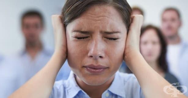 Как да се справите с клаустрофобията - изображение