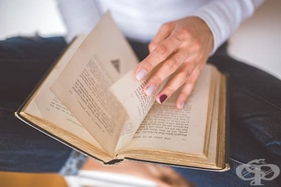 За превенция на Алцхаймер, четете книги  - изображение