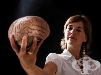 Кога трябва да потърсим психотерапевтична помощ? - изображение