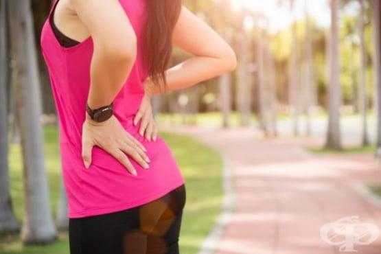 Правете компреси с мед против болки в ставите и кръста - изображение