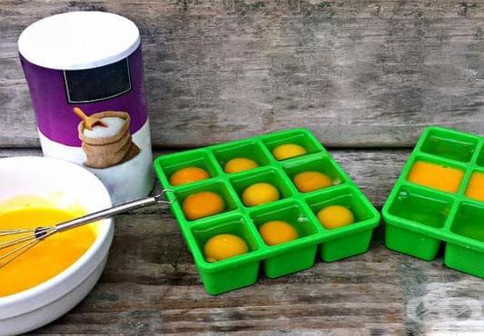 Консервирайте пресните яйца, като ги замразите - изображение