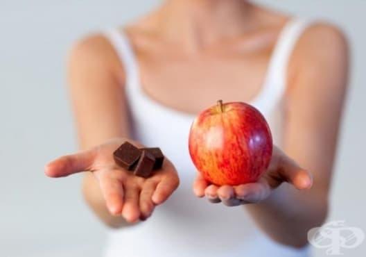 Консумирайте тези 15 здравословни храни, ако искате да отслабнете - изображение