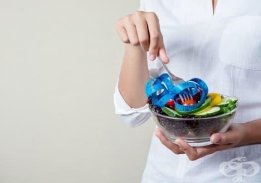 Консумирате тези 8 вида храни, ако искате да отслабнете - изображение