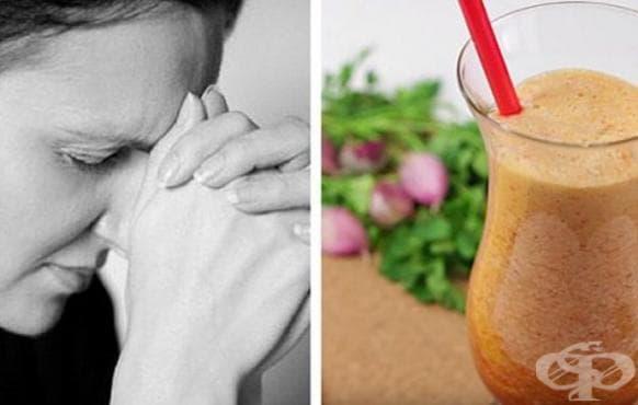 Контролирайте тревожността с напитка от чушка, магданоз, чесън и лук - изображение