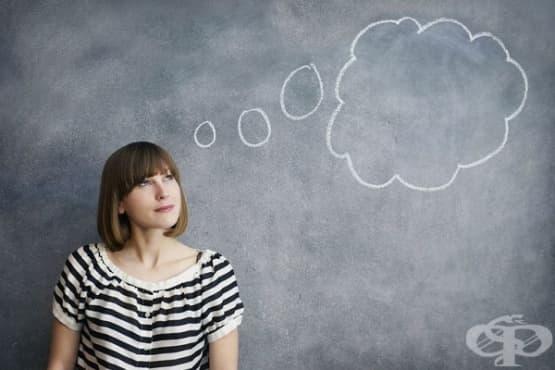 Подобрете паметта и концентрацията с 5 естествени добавки - изображение