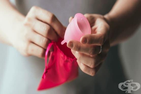 7 предимства от употребата на менструална чашка - изображение
