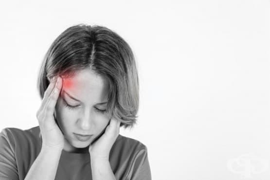 Спрете мигрената с ботокс инжекция в зоните на болка - изображение